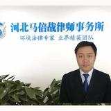 杨立昭律师